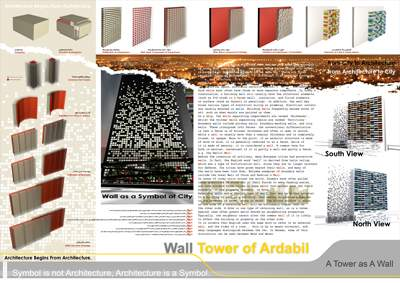 Architectural Competition for Ardabil Symbolic Towers