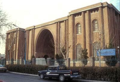 موزه ایران باستان / آندره گدار