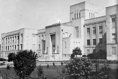 کاخ وزارت امور خارجه / گابریل گورکیان