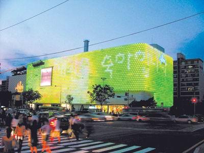 ساختمان Paco Rabannesque در سئول