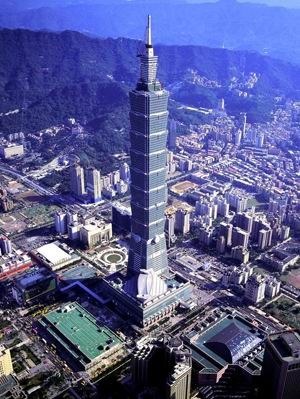 [تصویر:  taipei101-tower.jpg]