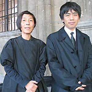 Kazuyo Sejima and Ryue Nishizawa